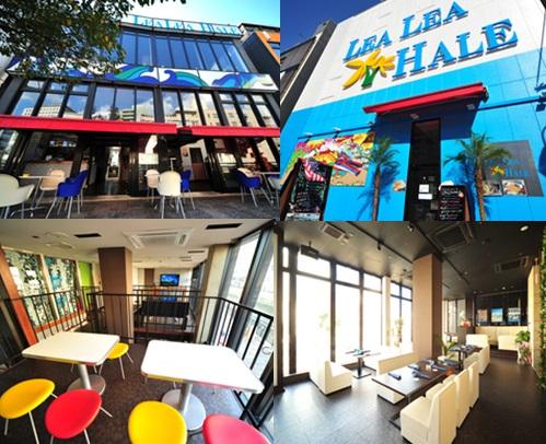ハワイアンカフェ LEALEA HALE
