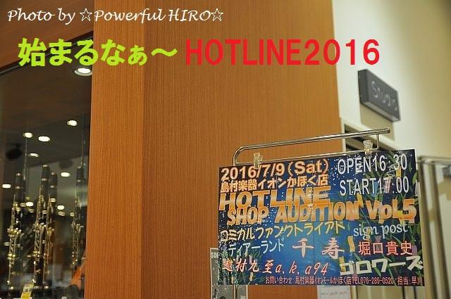 HOTLINE 2016 (2)