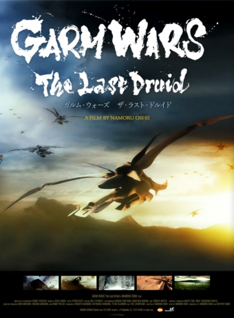 Garm_Wars_The_Last_Druid[1]