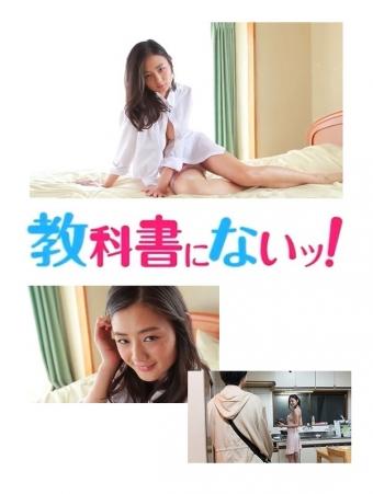 教科書にないッ!0104