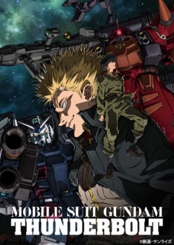 gundam-tb_01_cs1w1_400x[1]