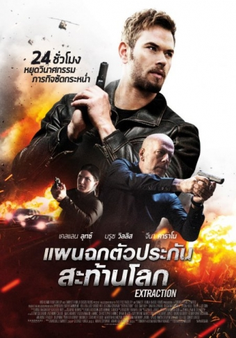 poster1[1]