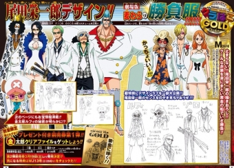 Weekly-Shonen-Jump-12-One-Piece-Film-Gold-Overview[1]