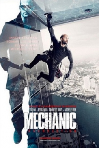 Mechanic-Resurrection-2016[2
