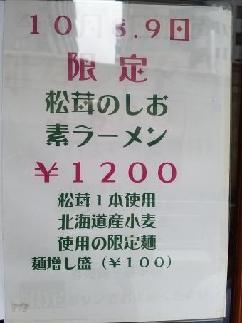 20161009_132938.jpg