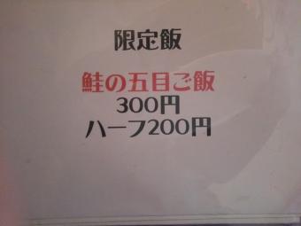 KIMG0033.jpg