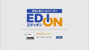 本田望結_edionスマホ買いかえ隊篇_8