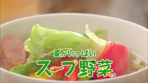 鈴木梨央_原田佳奈_味の素KKコンソメ10
