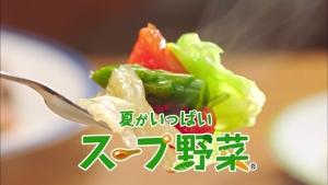 鈴木梨央_原田佳奈_味の素KKコンソメ11