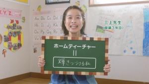 浅田真央4人の先生篇5