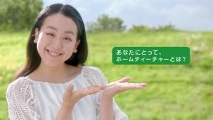 浅田真央4人の先生篇11