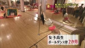JK_poledance0006.jpg