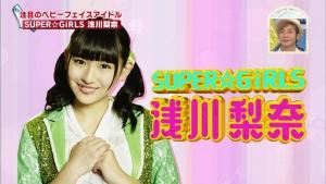 asakawa_nana_supergirls_nakainomado0001.jpg