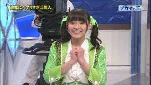 asakawa_nana_supergirls_nakainomado0002.jpg