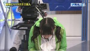 asakawa_nana_supergirls_nakainomado0003.jpg