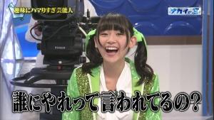 asakawa_nana_supergirls_nakainomado0004.jpg