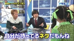 asakawa_nana_supergirls_nakainomado0005.jpg