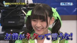 asakawa_nana_supergirls_nakainomado0006.jpg