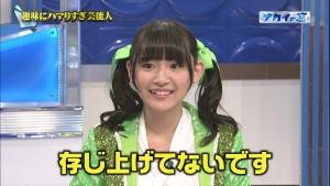 asakawa_nana_supergirls_nakainomado0009.jpg