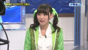 asakawa_nana_supergirls_nakainomado0010.jpg