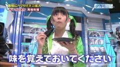 asakawa_nana_supergirls_nakainomado0013.jpg