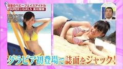 asakawa_nana_supergirls_nakainomado0017.jpg