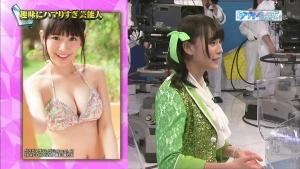 asakawa_nana_supergirls_nakainomado0020.jpg