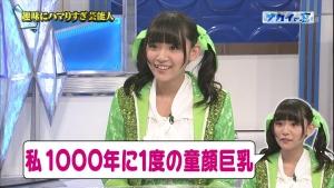 asakawa_nana_supergirls_nakainomado0021.jpg