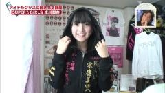 asakawa_nana_supergirls_nakainomado0023.jpg