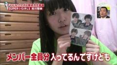 asakawa_nana_supergirls_nakainomado0024.jpg
