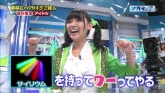 asakawa_nana_supergirls_nakainomado0025.jpg