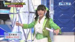 asakawa_nana_supergirls_nakainomado0026.jpg