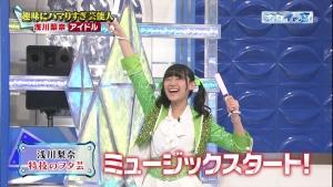asakawa_nana_supergirls_nakainomado0027.jpg