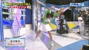 asakawa_nana_supergirls_nakainomado0028.jpg