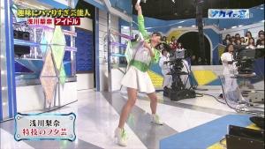 asakawa_nana_supergirls_nakainomado0029.jpg