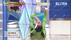 asakawa_nana_supergirls_nakainomado0030.jpg