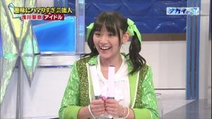 asakawa_nana_supergirls_nakainomado0032.jpg
