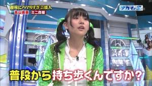 asakawa_nana_supergirls_nakainomado0033.jpg