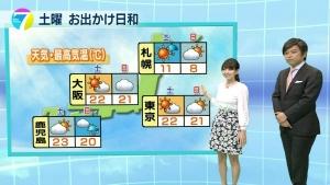fukuoka-ryoko-news7_30005.jpg