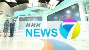 ikeda-nobuko-news7_10001.jpg