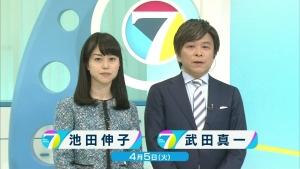 ikeda-nobuko-news7_10002.jpg