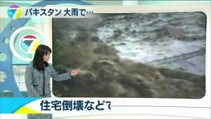 ikeda-nobuko-news7_10004.jpg