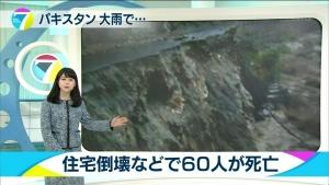ikeda-nobuko-news7_10005.jpg