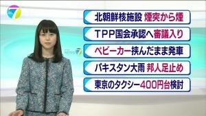 ikeda-nobuko-news7_10006.jpg