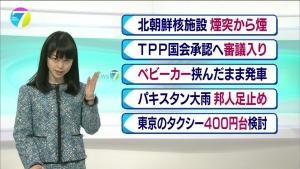 ikeda-nobuko-news7_10007.jpg