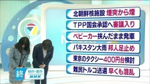 ikeda-nobuko-news7_10008.jpg