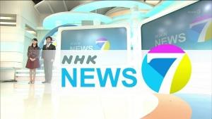 ikeda-nobuko-news7_20001.jpg