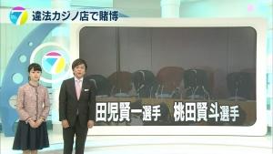 ikeda-nobuko-news7_30002.jpg