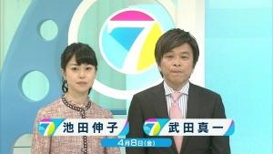 ikeda-nobuko-news7_30003.jpg