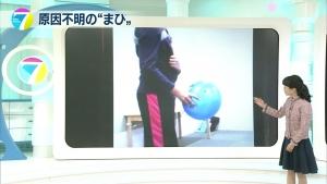 ikeda-nobuko-news7_30004.jpg